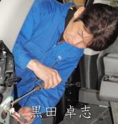 シートカバー フルオーダー 自動車 内装 張替え 姫路